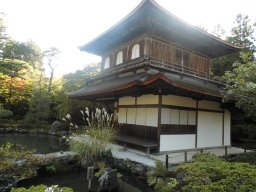 Japanese Temple Architectures