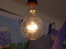 Incandescent light II