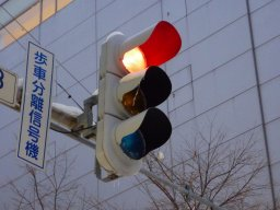 Traffic lights, blue, yellow and red...